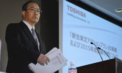 toshiba-estimated-a-massive-loss-and-plans-to-cut-7800-employees