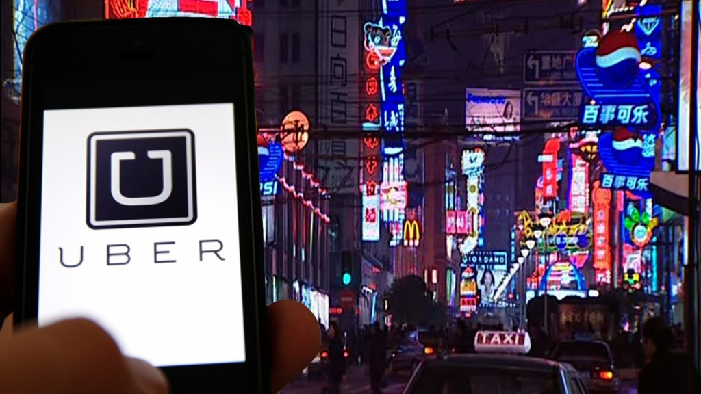 list-of-Uber-cities-in-China-the-tech-news