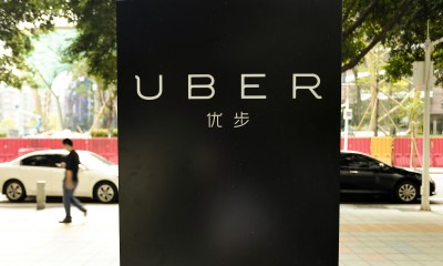 uber-china-the-tech-news