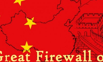 the-great-firewall-of-china-is-so-great-that-it-blocks-its-father