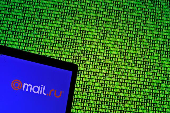 huge-data-breach-causing-trade-of-major-email-logins