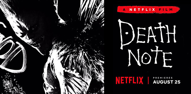 death note remastered by netflix thetechnews