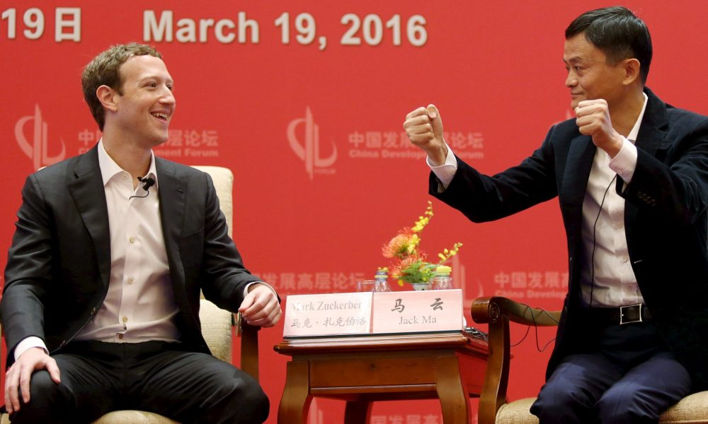 Facebook discretely fields China photo-sharing app