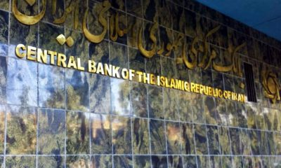 iran-bans-its-banks-from-cryptocurrency-trading