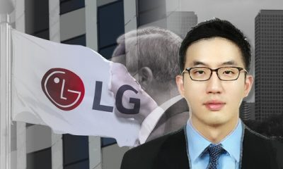 the new ceo of lg